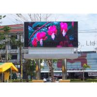 Wholesale Full color big indoor led display screen / tv Functional led display board from china suppliers