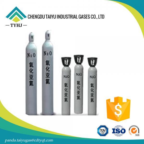 nitrous oxide n2o mixture gases calibration gases of item 105622692. Black Bedroom Furniture Sets. Home Design Ideas
