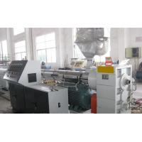 Wholesale Automatic Single Screw PPR Pipe Extrusion Line With Low Power Consumption from china suppliers
