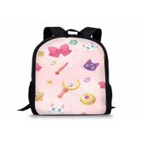 Buy cheap Polypropylene Travel Fashion Leisure Backpack For Boys And Girls from wholesalers