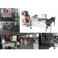 China Semi automatic notebook coil closer machine DCB360 no need change mould on sale