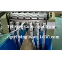 Buy cheap jacquard loom machine China maker to weave ribbon,tape, elastic webbing,underwear from wholesalers