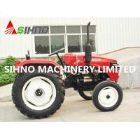 Wholesale Xt220 Wheel Tractor for Farm Machinery, from china suppliers