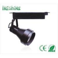 China LED Track Light/Spot Light (G071-9W Black/Equal to 50W-60W) on sale