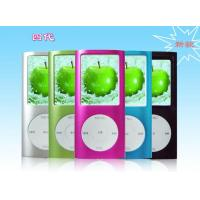 Wholesale 1.8 MP4 Player from china suppliers