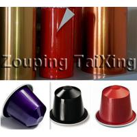 Wholesale 8011 lacquered  aluminium foil for cofffee capsules 0.11mm from china suppliers