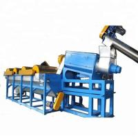 Wholesale Waste PP PE Plastic Film Washing Line / Plastic Film Recycling Machine from china suppliers
