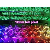 Wholesale 5V 12mm full color led pixel light decoration light 1903IC Christmas decor from china suppliers