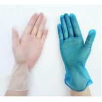 Wholesale disposable blue or white  vinyl gloves food contact surgical vinyl gloves/medical powdered/powder free vinyl glove from china suppliers