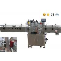 Buy cheap Full automatic labeling machine fix - point round glass bottle labeling machine from Wholesalers