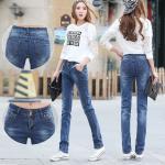 Gradient Color Womens Slim Straight Tapered Leg Jeans , High Waist Skinny Leg Jeans