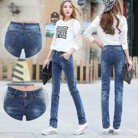 Gradient Color Womens Slim Straight Tapered Leg Jeans , High Waist Skinny Leg Jeans