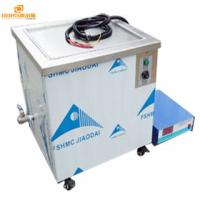 China Stainless Industrial Ultrasonic Cleaner  ,   Multi Tank Ultrasonic Cleaner on sale