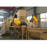 Wholesale 2 - 5 Ton / H Waste PET Plastic Bottle Washing Recycling Machine 304 Stainless Steel from china suppliers