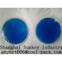 Buy cheap daily use round hot cold pack for medical compress from wholesalers