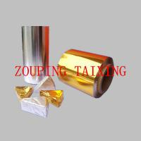 Wholesale cheese aluminium foil 8011 from china suppliers