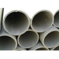 Wholesale PPH Pipe Grey DN125 from china suppliers