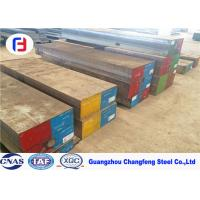 Wholesale NAK80 Plastic Mold Steel Tempering Hardness HRC 38 - 42 Thickness 10 - 1100mm from china suppliers
