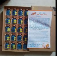 Wholesale One Night Lover Stamina Male Enhancement Anti Erertile Dysfunction Sex Driver from china suppliers