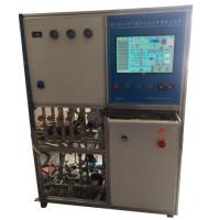 Wholesale Gas - Fired Water Heater ( Boiler ) Online Tester Nominal Heat Input Not Exceeding 70KW from china suppliers