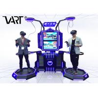 Buy cheap 2 Players Virtual Reality Gaming Platform With Shooting Game For VR Entertainmen from wholesalers