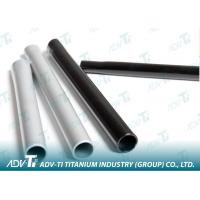Buy cheap GR2 Seamless Titanium Pipe High Strength For Heat Exchanger from Wholesalers