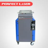 Wholesale Metal Fiber Laser Cleaning Machine Easy Operation For Carbon Steel Plate from china suppliers