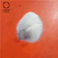 Buy cheap supply AL2O3 white fused alumina grits abrasive material white corundum from wholesalers