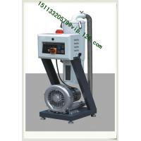 Wholesale Separate Vacuum Hopper Loader from china suppliers