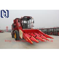 Wholesale Classical 4 Wheel Drive Tractors 30hp With 2700 Kg Payload / Agricultural Vehicles from china suppliers