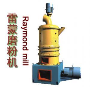 Wholesale Raymond mill,Raymond grinding machine http://saico.net from china suppliers