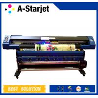 Wholesale Roll to Roll UV Large Format Inkjet Printer with DX7 Head For Printing PU, Leather and Canvas from china suppliers