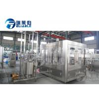 Wholesale 8000BPH Automatic Bottling Machine Middle Scale Juice Making / Filling from china suppliers