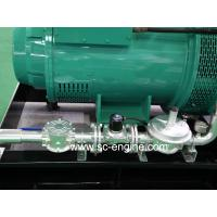 Wholesale 300KW CUMMINS Natural Gas Generator Sets / NG Generator from china suppliers