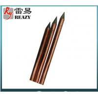 China Copper clad steel ground rod for grounding protecction (Diameter:8-25mm, length:1-6mm,copper thickness:0.3mm or 0.5mm) on sale