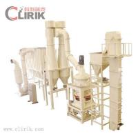 Buy cheap HGM Micro Powder Grinding Mill from wholesalers