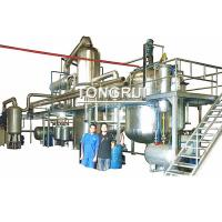 Wholesale Used Car Oil Distillation Refinery Machine / Waste Engine Oil Recycling Distillation Plant from china suppliers