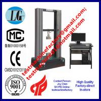 Wholesale 10kn benchtop tensile testers factory price,material tensile testing machine in China from china suppliers
