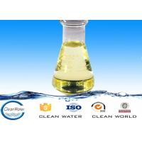 China Drilling Oil Based Mud Water Treatment Chemicals Flocculant For Oil Waste Water on sale