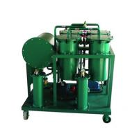 Wholesale Regeneration Oil Purifier from china suppliers