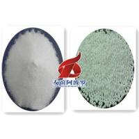 Wholesale Zinc Sulfate (zinc sulphate) Monohydrate from china suppliers