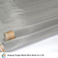 Wholesale UNS S32304 Duplex Stainless Steel Wire Mesh |2-200mesh from china suppliers