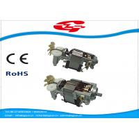 China Home AC Single Phase Universal Motor For Egg Beater , Universal Electric Motor on sale