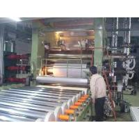 Wholesale PVC Calendered Film, Sheet Production Line from china suppliers