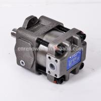 Buy cheap High Pressure Hydraulic Gear Pump With Low Noise Performance from wholesalers