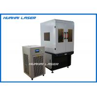 Wholesale Enclosed Fiber Laser Welding Machine High Precision For Hardware Metal from china suppliers