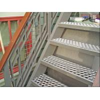 Wholesale Anti - Skidding Decorative Sheet Metal Panels Perforated Metal Stair Treads from china suppliers