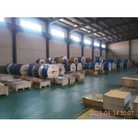 Wholesale 3105  h16  5052  h14   aluminium coil  for cosmetics round cans from china suppliers