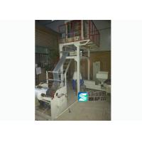 Wholesale Vest Bag PE Film Blowing Machine Automatic Extrusion Blown Film Plant from china suppliers