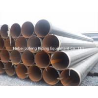 China API 5L Grade X42M SSAW CARBON STEEL PIPES on sale